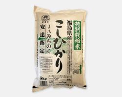 福島みちのく安達産コシヒカリ(特別栽培米)